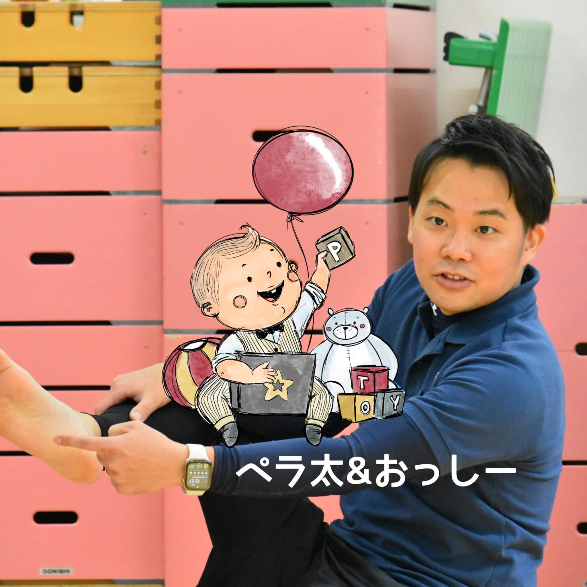 押川武将(おしかわ たけまさ)